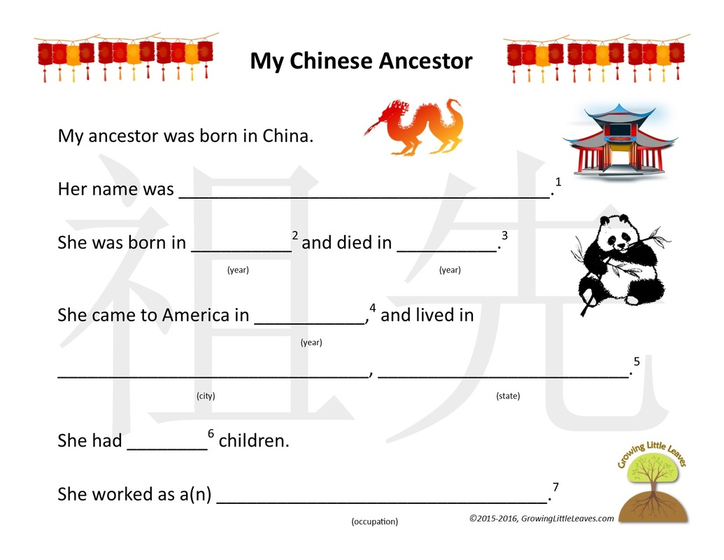 My Chinese Ancestor FREE Worksheet // GrowingLittleLeaves.com